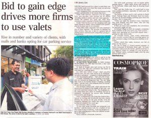 accquire-valet-news