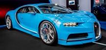 Bugatti Chiron Website Launch Event